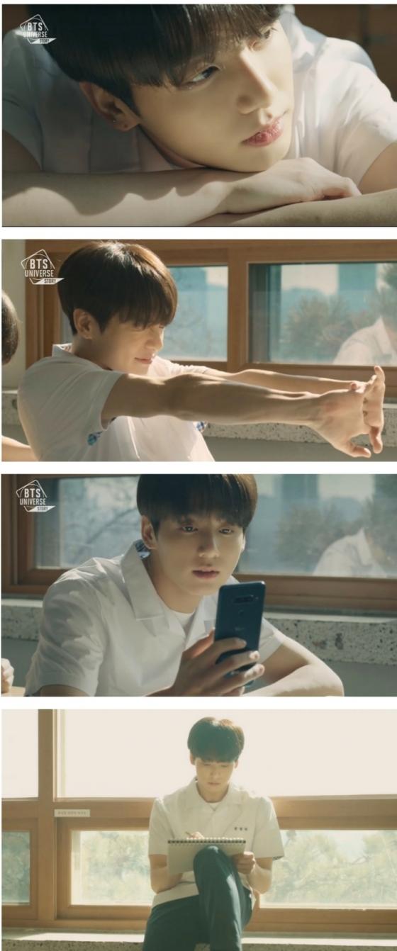 방탄소년단 정국 / 사진='BTS Universe Story' 공식 유튜브 채널