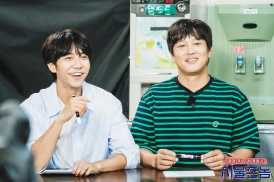 /사진=tvN '서울촌놈' 공식 홈페이지