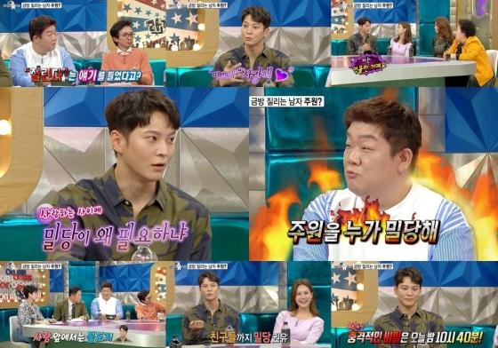 /사진=네이버 TV MBC '라디오스타' 캡처