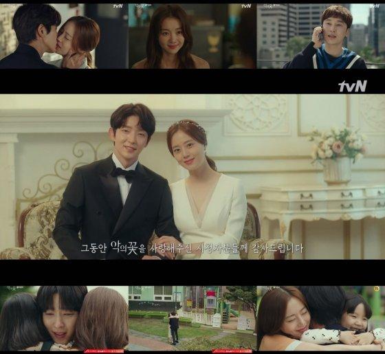 /사진=tvN \'악의 꽃\' 방송화면