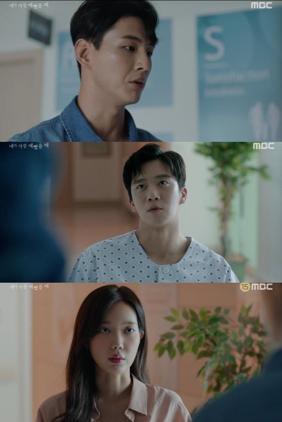 /사진=MBC 수목드라마 '내가 가장 예뻤을 때' 방송화면 캡처