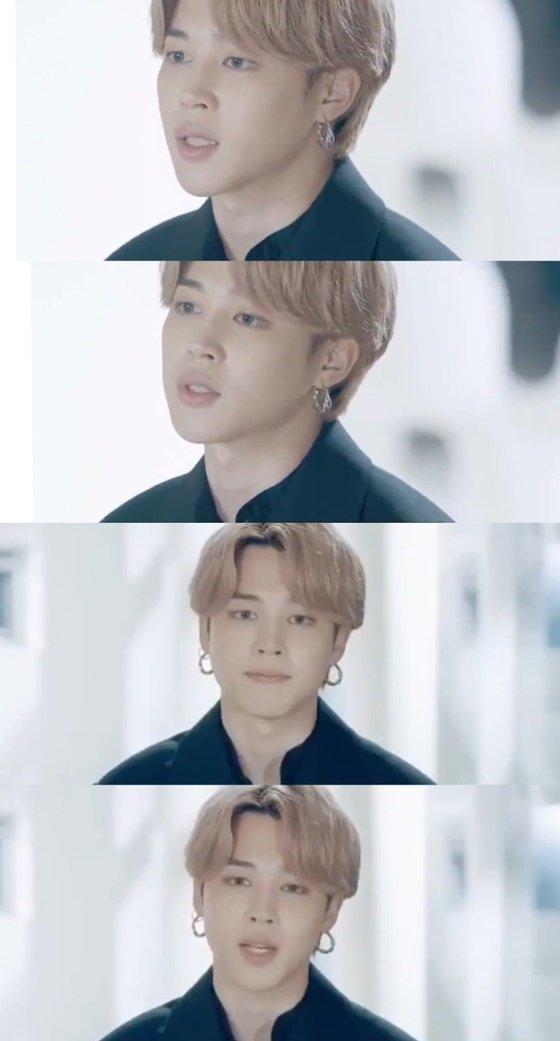 방탄소년단 지민(BTS JIMIN)