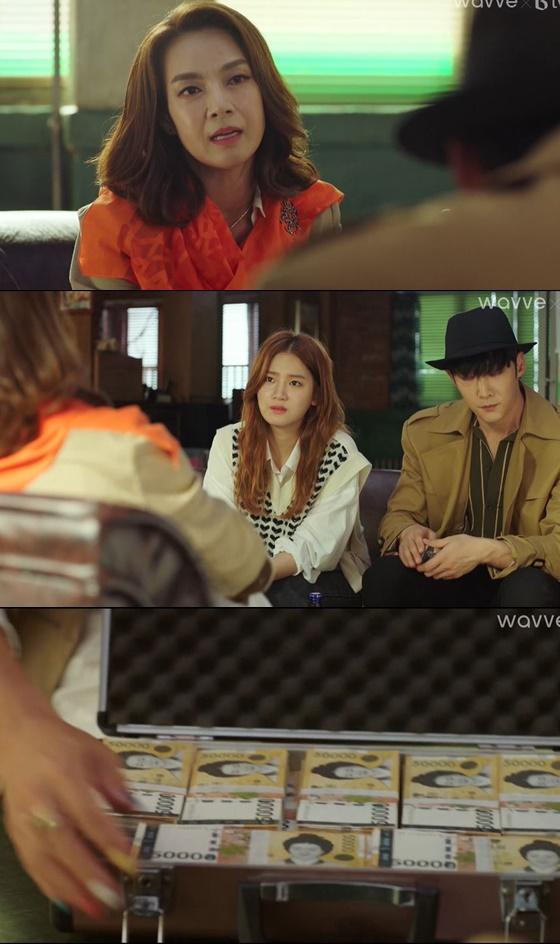 /사진= KBS 2TV 드라마 '좀비탐정' 방송 화면