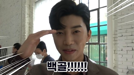임영웅 /사진=임영융 유튜브 공식 채널