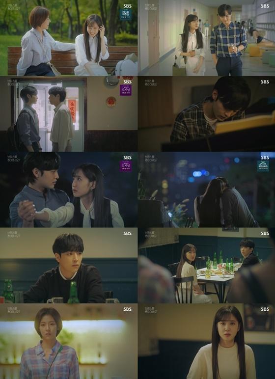 /사진=SBS '브람스를 좋아하세요?' 방송화면