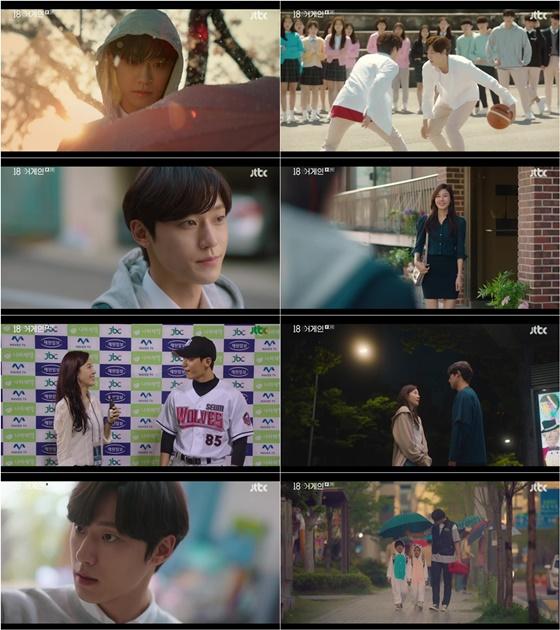 /사진=JTBC '18 어게인' 방송화면