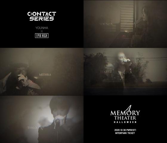 에픽하이 윤하 언텍트 공연 티저 영상 화면 캡처 / 사진제공=모티브 프러덕션