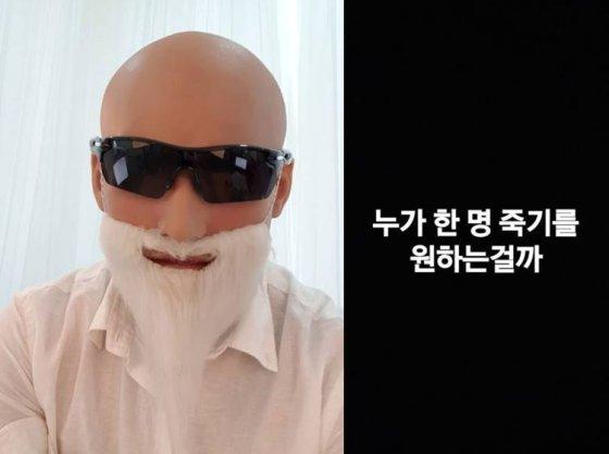 /사진=김계란 인스타그램