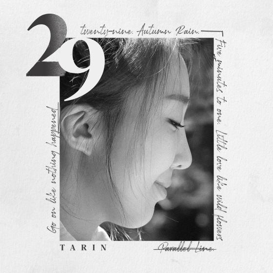 /사진=타린 '29' 앨범 재킷
