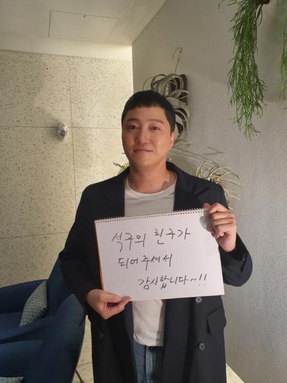 """김대명, '돌멩이' 개봉 기념 """"친구가 되어 주셔서 감사합니다"""""""
