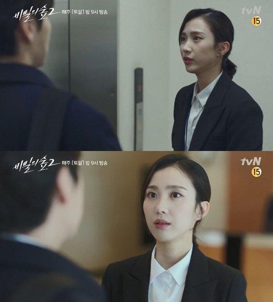 tvN 토일드라마 \'비밀의 숲2\'에서 정민하 역을 연기한 배우 박지연 /사진=\'비밀의 숲2\' 방송 화면
