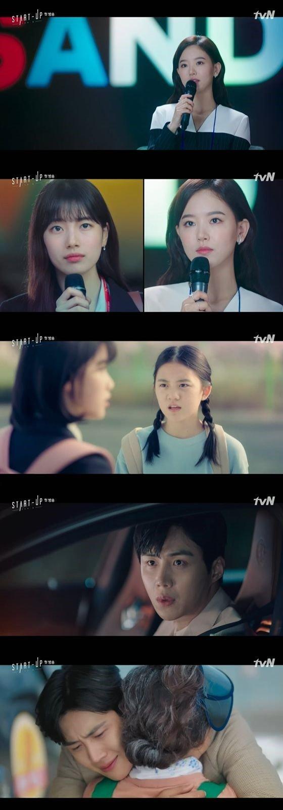 /사진= tvN \'스타트업\' 방송화면 캡쳐