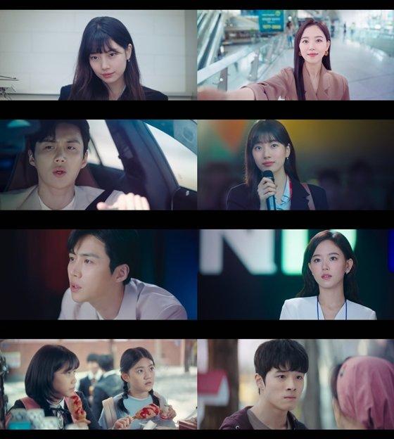 /사진=tvN 토일드라마 \'스타트업\' 방송 화면 캡처