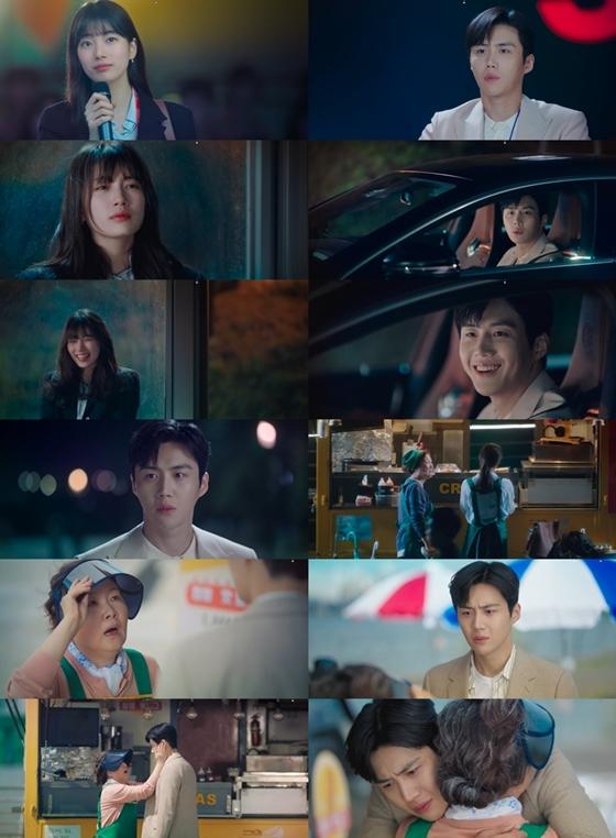 /사진=tvN 토일드라마 '스타트업' 방송 화면 캡처