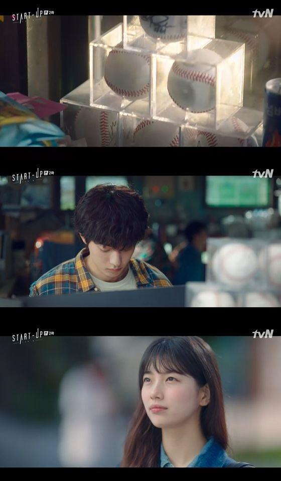 /사진= tvN '스타트업' 방송화면 캡쳐