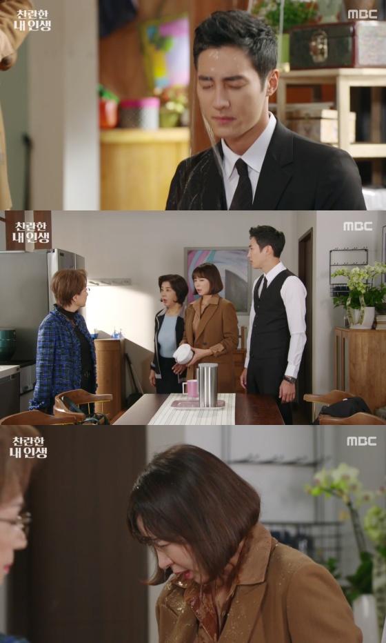 /사진=MBC 일일드라마 '찬란한 내 인생' 방송화면 캡처