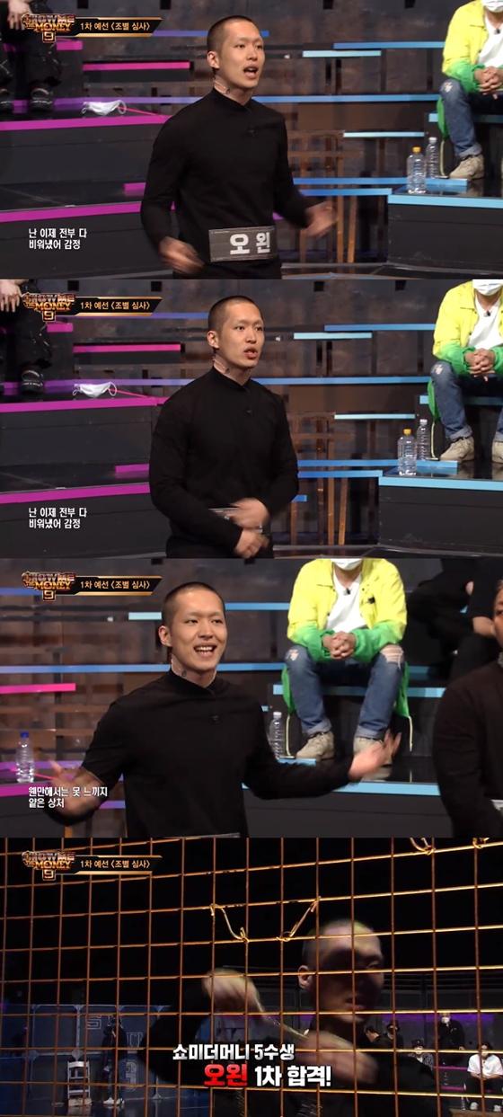 /사진=엠넷 '쇼미더머니 시즌9' 방송 화면 캡처