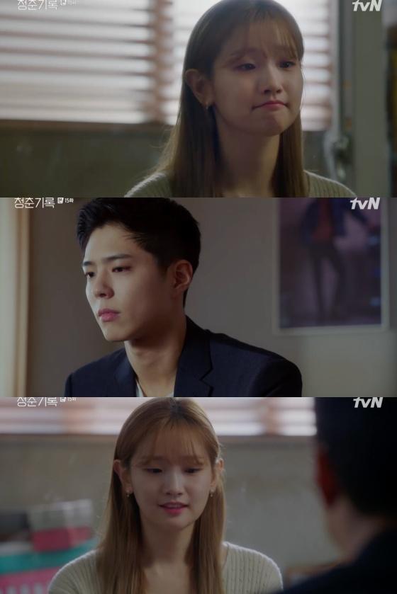 /사진=tvN 월화드라마 '청춘기록' 방송화면 캡처