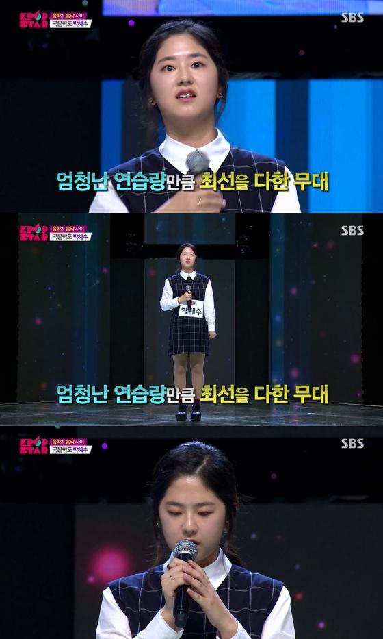 /사진=SBS 'K팝스타4' 방송화면 캡처