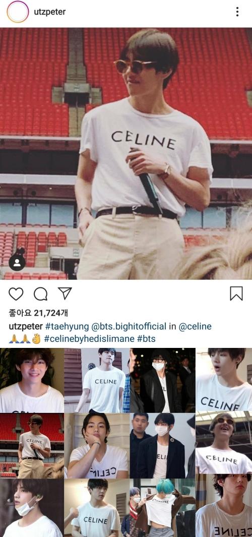 방탄소년단 뷔의 3년 애착 티셔츠 셀린느 디렉터 공유에 팬들 패션쇼 기대감↑