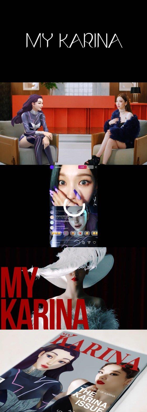 에스파 티저 영상 MY, KARINA /사진제공=SM엔터테인먼트