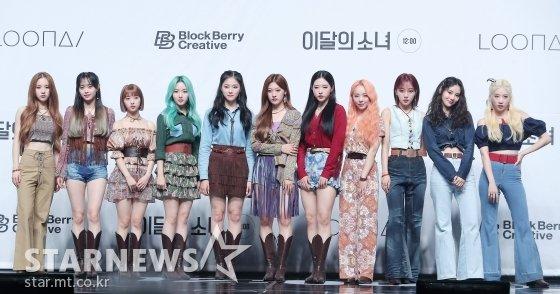 걸그룹 이달의 소녀 /사진=김창현 기자