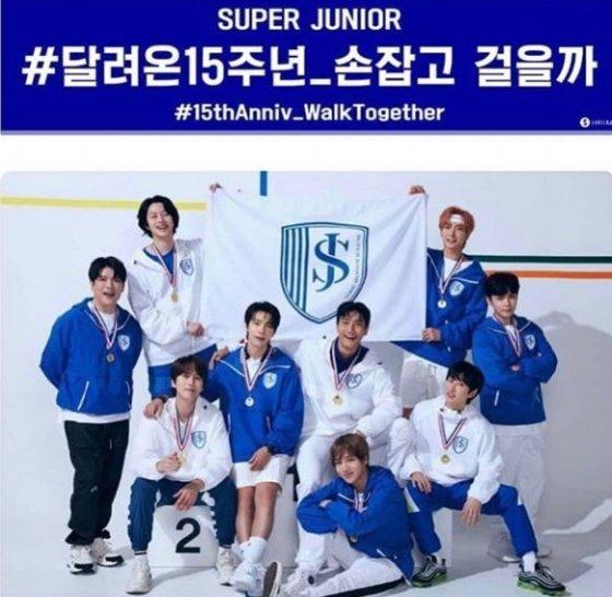6일 데뷔 15주년을 맞은 글로벌 인기그룹 슈퍼주니어 / 사진출처=이특 공식 SNS