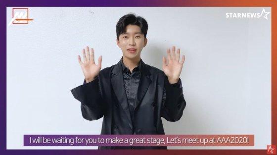 가수 임영웅 /사진=스타뉴스 유튜브 채널 STARNEWS KOREA \'2020 AAA\' 영상 화면 캡쳐