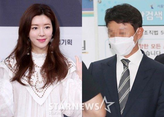 박한별과 유인석/사진=스타뉴스