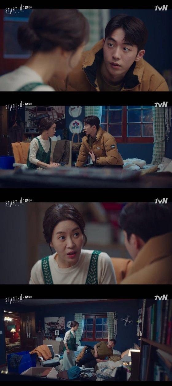 /사진=tvN \'스타트업\' 방송 화면 캡처