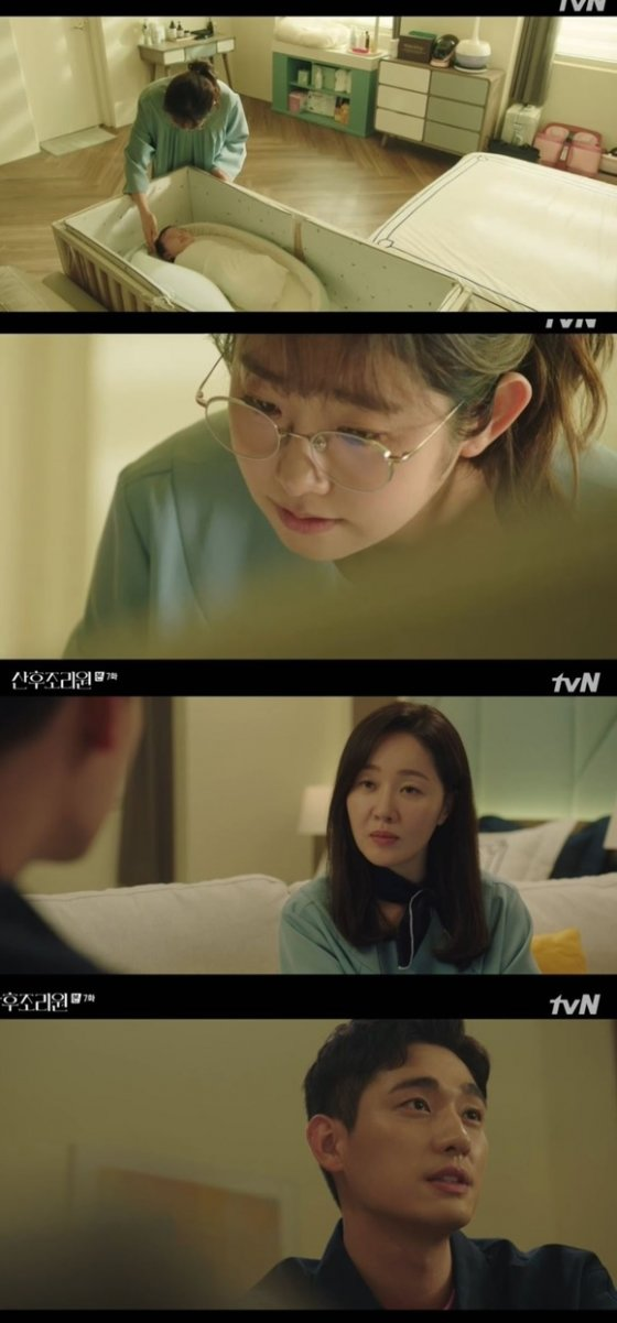 /사진= tvN 드라마 \'산후조리원\' 방송 화면