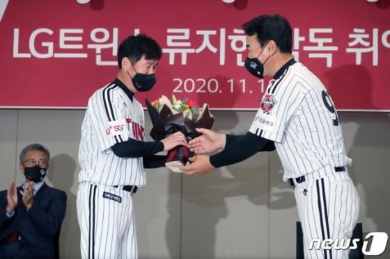 11월 19일 잠실구장서 열린 류지현(왼쪽) 신임 감독 취임식에서 김동수 수석코치가 류 감독에게 축하 꽃다발을 전달하고 있다. /사진=뉴스1(LG 트윈스 제공)