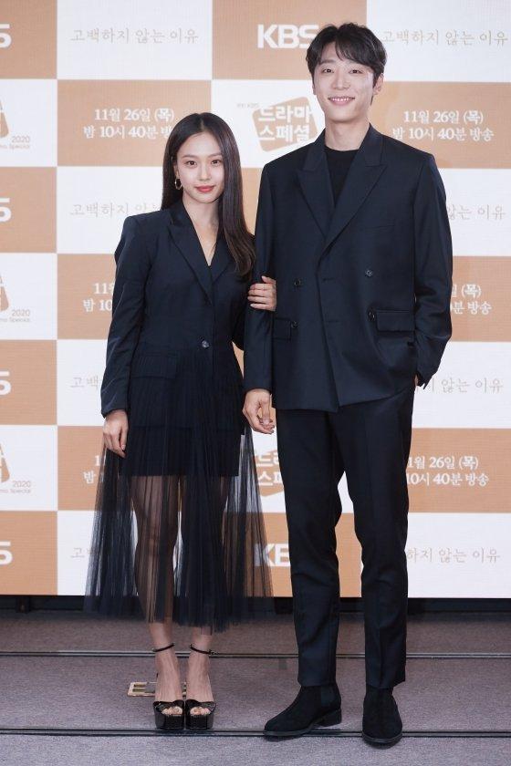 고민시, 신현수(사진 오른쪽)/사진=KBS