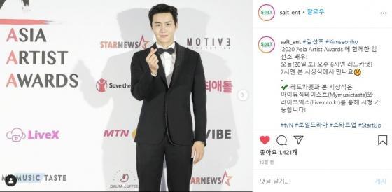 """김선호, 2020 AAA 레드카펫 두근두근 '완깐수트핏'..""""시상식에서 만나요!"""""""