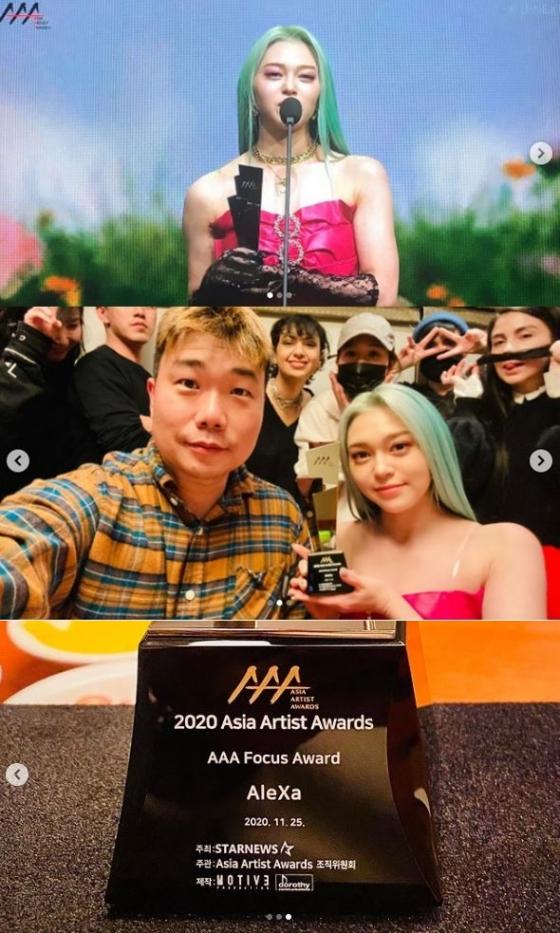 /사진=김준홍 지비레이블 대표 인스타그램