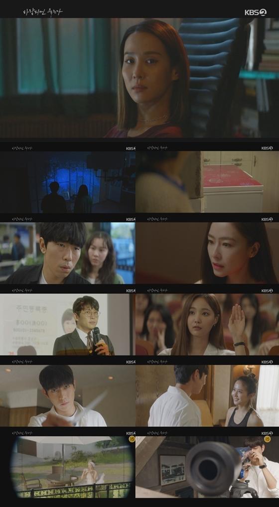 /사진제공=KBS 2TV 수목드라마 '바람피면 죽는다'