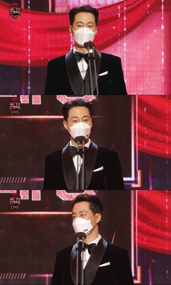 /사진=\'2020 MBC 방송연예대상\' 방송 화면 캡처