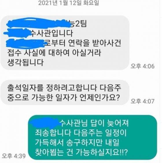 /사진= 방송인 장성규 인스타그램