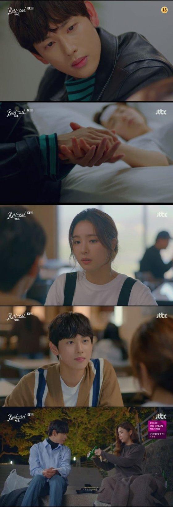 /사진= JTBC 드라마 \'런온\' 방송 화면