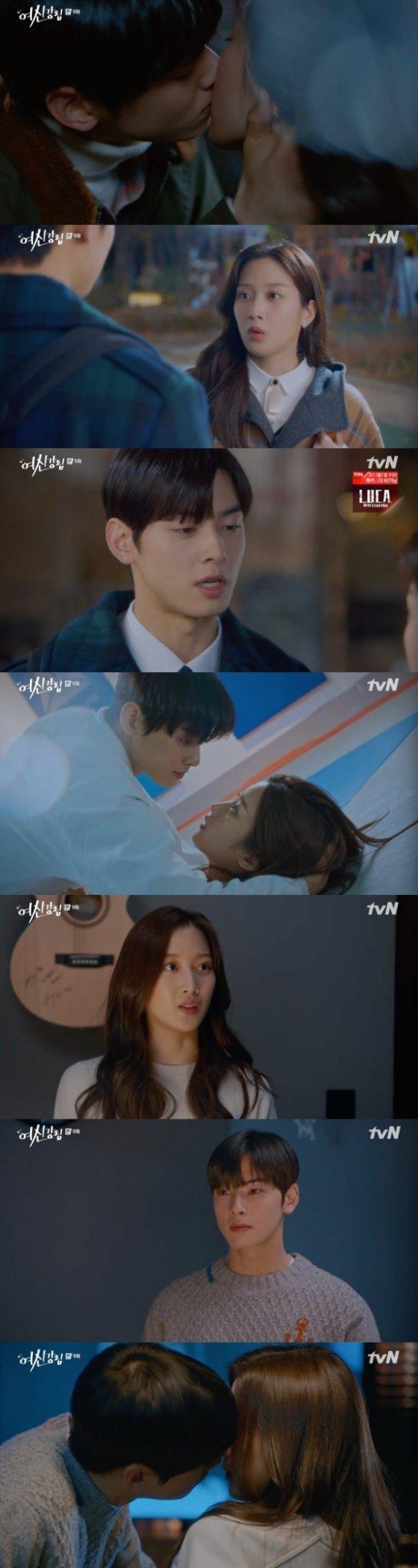 /사진=tvN 수목드라마 \'여신강림\' 방송화면 캡처
