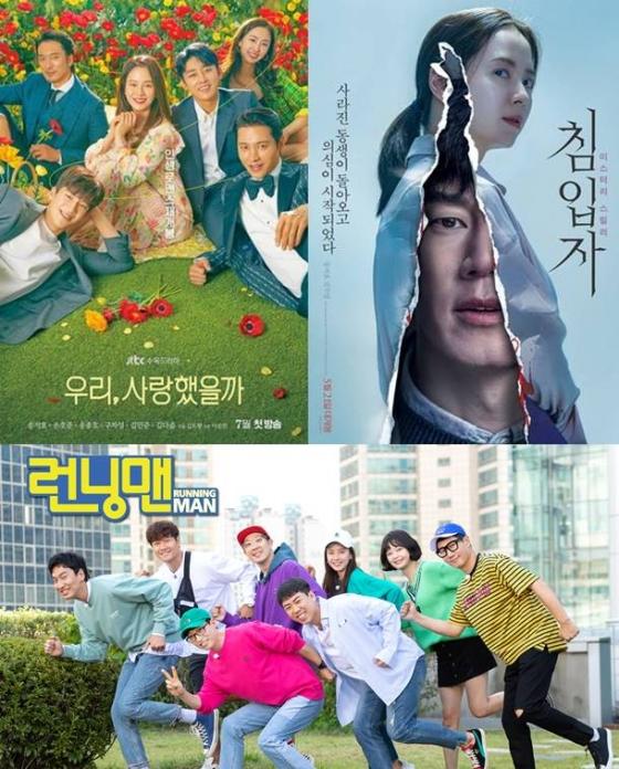 /사진=JTBC, 영화 '침입자' 포스터, SBS
