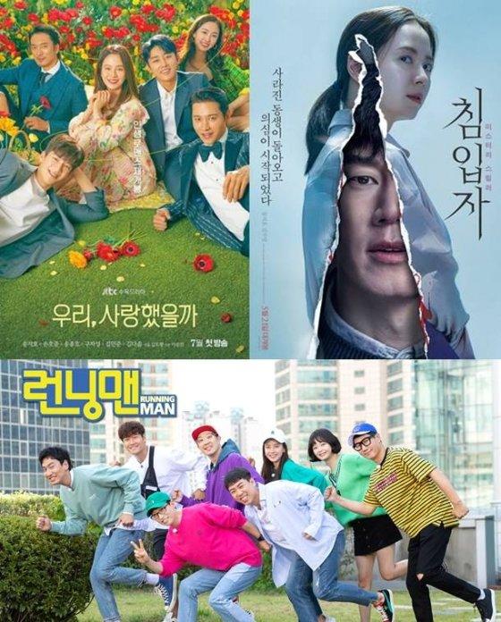 /사진=JTBC, 영화 \'침입자\' 포스터, SBS