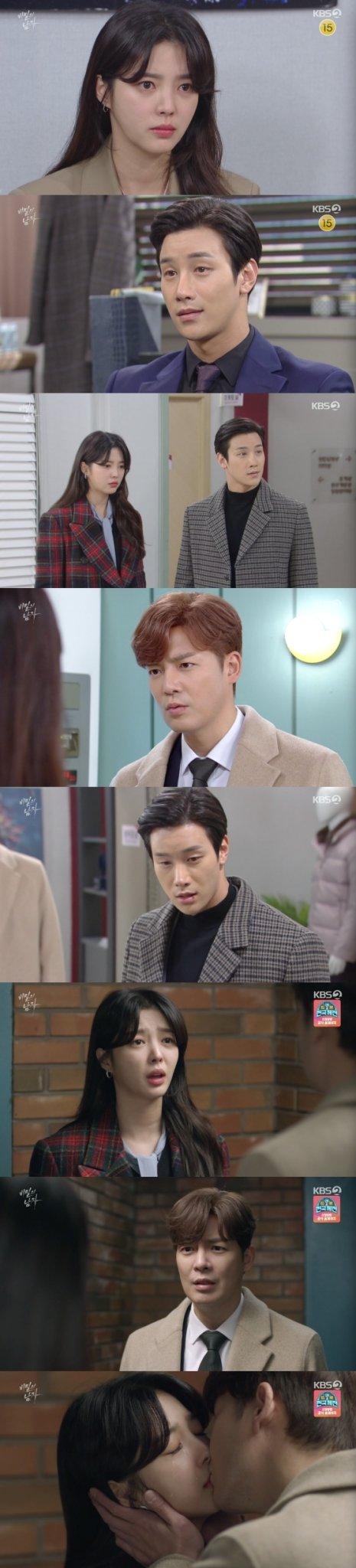 /사진=KBS 2TV 일일드라마 \'비밀의 남자\' 방송화면 캡처