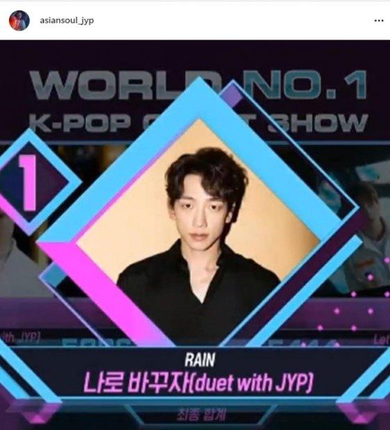 사진출처=박진영 인스타그램