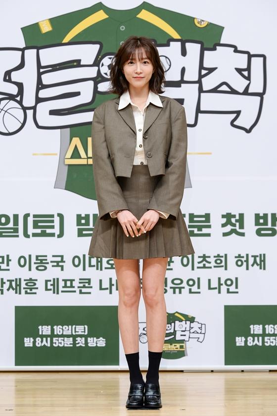 SBS '정글의 법칙-스토브리그'에 출연한 배우 이초희/사진제공=SBS