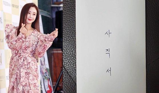 /사진=스타뉴스, 함소원 인스타그램