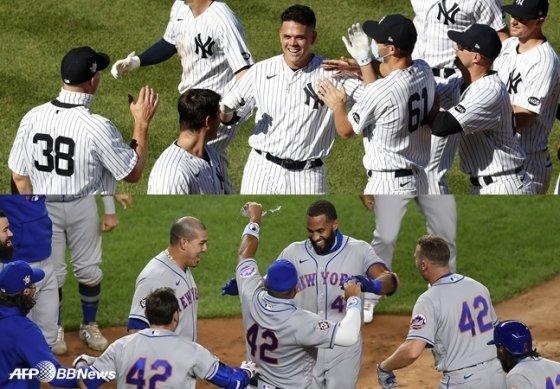 뉴욕 양키스(위)와 뉴욕 메츠 선수들. /AFPBBNews=뉴스1