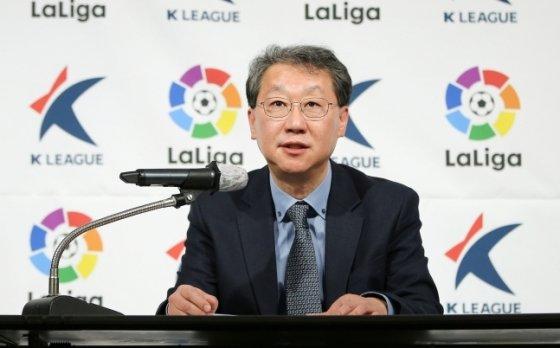 조연상 신임 사무총장. /사진=한국프로축구연맹 제공