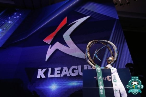 K리그 엠블럼. /사진=한국프로축구연맹 제공