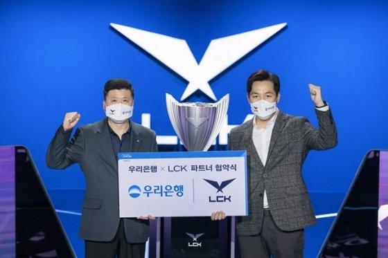 권광석 우리은행장(왼쪽)과 오상헌 LCK 대표. /사진=라이엇 게임즈 제공